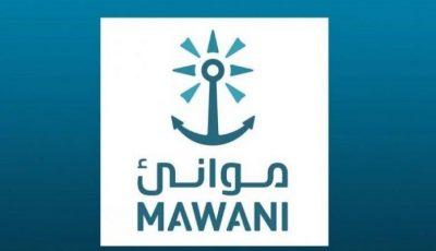 رابط التقديم على وظائف الهيئة العامة للموانئ السعودية 1442 في الرياض