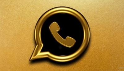 تنزيل واتس اب بلس الذهبي 2021 الجديد WhatsApp Plus للاندرويد والآيفون