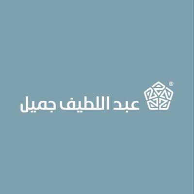 وظائف شاغرة في شركة عبداللطيف جميل في جدة