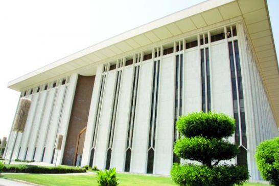 """وظائف شاغرة في مؤسسة النقد العربي السعودي """"ساما"""" في الرياض"""
