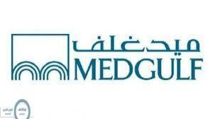 شركة ميدغلف للتأمين تعلن عن وظائف شاغرة لحملة البكالوريوس في الرياض وجدة براتب 10000 ريال