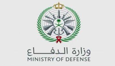 التجنيد الموحد 1442 .. رابط تقديم وزارة الدفاع للرجال 1442 في أفرع القوات المسلحة